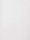 BERÇO NEXT2ME MAGIC WHITE SNOW CHICCO 06079701300000