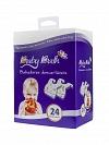 BABADORES DESC BABY BATH B213873