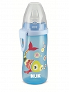ACTIVE CUP NUK VERDE PA750406-UB