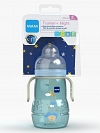 COPO MAM TRAINER NIGHT 220ML AZUL 4217